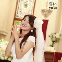 yuka -誓い-