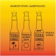 ANARCHY STONE/fin TEQUILA SUNRISE (feat. fin)