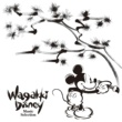 Shu Kanematsu 和楽器ディズニー ~ミュージック・セレクション