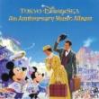 ヴァリアス・アーティスト 東京ディズニーシー 5hアニバーサリー・ミュージック・アルバム
