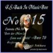 石原眞治 1.コラール BWV 79(オルゴール)