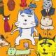 上野晃平 Crazy children feat.神威がくぽ