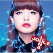 春奈るな LUNA JOULE (Extra Edition)
