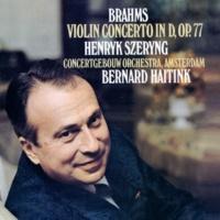 ヘンリク・シェリング/ロイヤル・コンセルトヘボウ管弦楽団/ベルナルト・ハイティンク Brahms: Violin Concerto