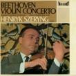 ヘンリク・シェリング/ロンドン交響楽団/ハンス・シュミット=イッセルシュテット ヴァイオリン協奏曲 ニ長調 作品61: 第1楽章: Allegro ma non troppo