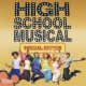 High School Musical Cast/David Lawrence 今までどおりが一番