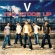 V You Stood Up [download album]
