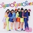 Chuning Candy Sugar Sugar Sweet(初回盤)