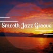 Relaxing Piano Crew Smooth Jazz Groove