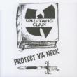 Wu-Tang Clan Protect Ya Neck (Shao Lin Version)