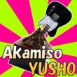BearCompany AKAMISO YUSHO