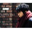ASKA SCENEII - Remix ver.-