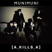 MUNIMUNI NEO SONG