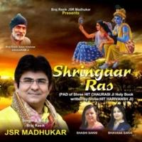 JSR Madhukar Aaj Ati Rajat Dampati Bhor