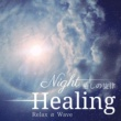 Relax α Wave Night Healing 癒しの旋律