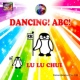 ルルチャイ DANCING! ABC!