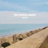The Capital Assets 海岸線