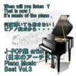 angel piano