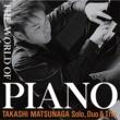 松永貴志 THE WORLD OF PIANO
