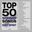 Maranatha! Music Holy Spirit