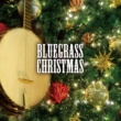 Bluegrass Christmas Jamboree 荒野の果てに