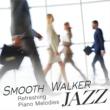 Smooth Lounge Piano Smooth Walker Jazz ~仕事がはかどるBGM~