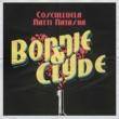 Cosculluela Bonnie & Clyde (feat. Natti Natasha)