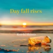 清水洸壱 Day fall rises