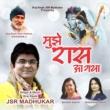 JSR Madhukar