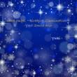 Yuki sweet angel kirakira illumination (Your Smile mix)