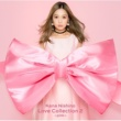 西野 カナ Love Collection 2 ~pink~(Special Edition)