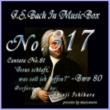 石原眞治 1.アリア BWV 81(オルゴール)