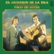 カマロン・デ・ラ・イスラ/パコ・デ・ルシア Son Tus Ojos Dos Estrellas (feat.パコ・デ・ルシア) [Remastered]