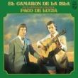カマロン・デ・ラ・イスラ/パコ・デ・ルシア Estoy Cumpliendo Condena (feat.パコ・デ・ルシア) [Polo]