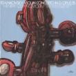 ヘンリク・シェリング/ロンドン交響楽団/アンタル・ドラティ Tchaikovsky: Violin Concerto in D Major, Op. 35, TH 59 - 2. Canzonetta. Andante