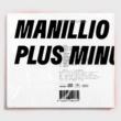 Manillio/Grapejuice Snack