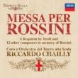 María José Siri/カルロ・フェリーチェ歌劇場合唱団/ミラノ・スカラ座管弦楽団/リッカルド・シャイー Platania: Messa per Rossini: 10. Sanctus