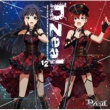 D/Zeal [ジュリア (CV.愛美)、最上静香 (CV.田所あずさ)] THE IDOLM@STER MILLION THE@TER GENERATION 12 D/Zeal