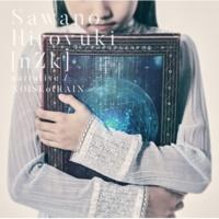 SawanoHiroyuki[nZk] narrative / NOISEofRAIN