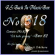 石原眞治 1.アリア BWV 82(オルゴール )