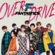 FANTASTICS from EXILE TRIBE OVER DRIVE