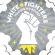はちみつロケット WHITE☆FIGHTERS