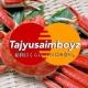 Tajyusaim boyz 給料日くらい いいじゃない。