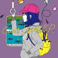ASIAN KUNG-FU GENERATION Can't Sleep EP