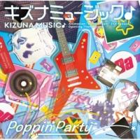 Poppin'Party キズナミュージック♪