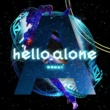 Kizuna AI hello, alone