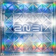 2NE1 2NE1 1st Mini Album