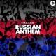 DJ F.R.A.N.K Russian Anthem