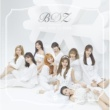TWICE BDZ -Repackage-