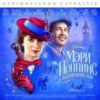 ヴァリアス・アーティスト Mery Poppins vozvraschaetsa [Originalnyi Saundtrek]